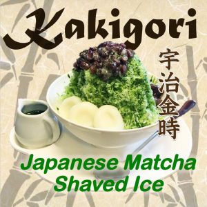 Kakigori Japanese Matcha Shaved Ice